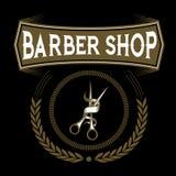 Muestra elegante del vector para una peluquería de caballeros Fotos de archivo