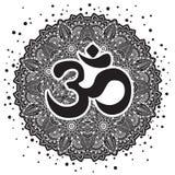 Muestra espiritual OM de Dawali con la mandala redonda alto-detallada Arte hermoso blanco y negro del vector Impresión, elemento  stock de ilustración