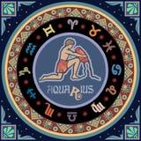 Muestra estilizada del zodiaco ilustración del vector