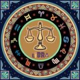 Muestra estilizada del zodiaco stock de ilustración