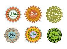 Muestra HALAL Logotipo tradicional musulmán de la comida Comida del árabe de la etiqueta ilustración del vector