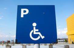 Muestra lisiada del estacionamiento Fotografía de archivo libre de regalías