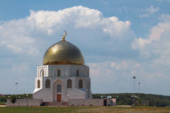 Muestra memorable del ` del edificio en honor de la adopción del ` del Islam Búlgaro, Rusia Foto de archivo
