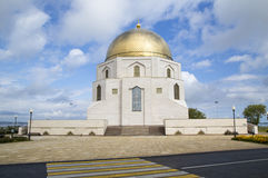 Muestra memorable en honor de la adopción del Islam, búlgaro foto de archivo