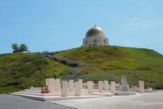 Muestra memorable en honor de la adopción del Islam Búlgaro, Rusia Fotografía de archivo