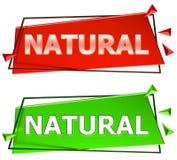 Muestra natural Imágenes de archivo libres de regalías
