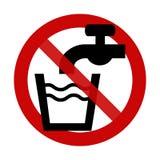 Muestra: Ninguna agua potable stock de ilustración