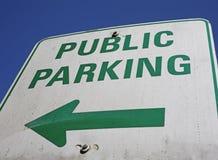 Muestra pública del estacionamiento Fotografía de archivo libre de regalías