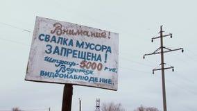 Muestra que prohíbe disposiciones de basura en ruso almacen de video