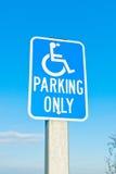 Muestra reservada del estacionamiento Fotografía de archivo libre de regalías