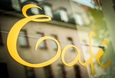 Muestra urbana del café Imagenes de archivo