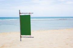 Muestra verde en blanco Imágenes de archivo libres de regalías