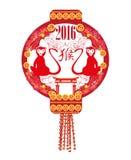 Muestras chinas del zodiaco: mono Imagenes de archivo