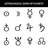 Muestras de la astrología de planetas ilustración del vector