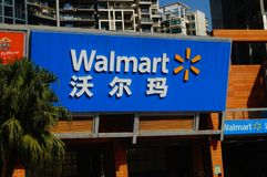 Muestras de publicidad del supermercado de WAL-MART fotos de archivo