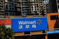 Muestras de publicidad del supermercado de WAL-MART fotografía de archivo
