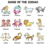 Muestras del zodiaco Fotos de archivo