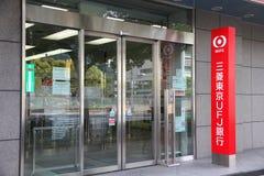 MUFG τράπεζα, Ιαπωνία Στοκ φωτογραφία με δικαίωμα ελεύθερης χρήσης