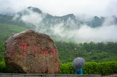 Free Mufu Grand Canyon In Enshi Hubei China Royalty Free Stock Images - 115655809