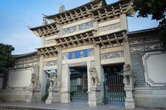 MuFu slott Kina Royaltyfria Bilder
