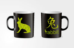 Mug with  zodiac symbol of the rabbit of the year Royalty Free Stock Image