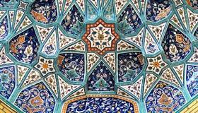 Mugarnas della moschea Immagine Stock Libera da Diritti