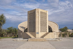 Muhammad al-Bukhari museum. Bukhara Royalty Free Stock Photography