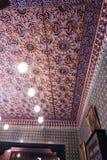 Muhammad Ali Museum Stock Images