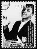 Muhammad Ali Postage Stamp Royalty Free Stock Photo