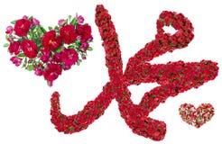 Muhammad sign Royalty Free Stock Photos