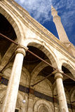 Muhammed Ali Mosque, Egypt Stock Images