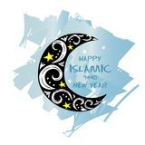Muharram feliz Año Nuevo islámico 1440 del hijri stock de ilustración