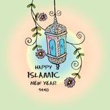 Muharram feliz Año Nuevo islámico 1440 del hijri libre illustration