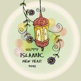 Muharram feliz Año Nuevo islámico 1440 del hijri ilustración del vector