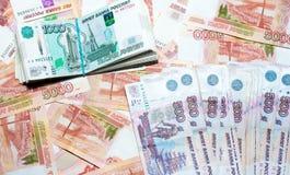 Muito dinheiro Imagens de Stock Royalty Free