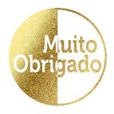 Muito Obrigado. In bright gold royalty free illustration