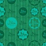 Muitos Halal do Islã teste padrão sem emenda verde Fotos de Stock Royalty Free