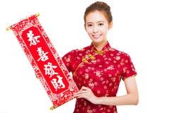 Mujer asiática hermosa que sostiene un carrete de la enhorabuena Fotos de archivo