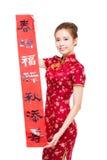 Mujer asiática joven que muestra pareados del festival de primavera Foto de archivo libre de regalías