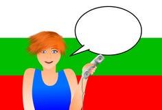Mujer búlgara con el teléfono Imagenes de archivo