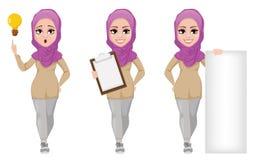 Mujer de negocios árabe, personaje de dibujos animados sonriente, sistema stock de ilustración
