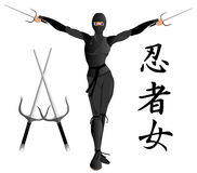 Mujer de Ninja Fotografía de archivo