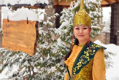 Mujer en traje del Kazakh Imagen de archivo