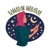 Mujer islámica joven que celebra el Ramadán Fotografía de archivo libre de regalías