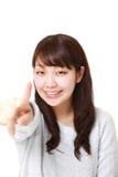 Mujer japonesa decidida Imagen de archivo libre de regalías