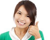 Mujer joven asiática sonriente Fotografía de archivo libre de regalías