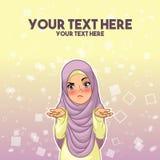 Mujer musulmán que encoge sus hombros con los brazos hacia fuera ilustración del vector