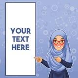 Mujer musulmán que señala el finger al lado derecho en el espacio de la copia ilustración del vector
