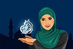 Mujer musulmán Ramadan Karem