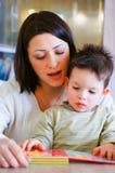 Mujer y niño Imagen de archivo libre de regalías